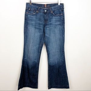 7 FOR ALL MANKIND l Dojo Jeans